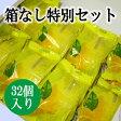レモンケーキ♪♪32個入り(16個入×2箱)
