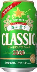 2021年4月6日(火)発売サッポロクラシック「春の薫り」1箱(350ml 24缶入) ※2箱まで送料1個口・ゆうパック発送