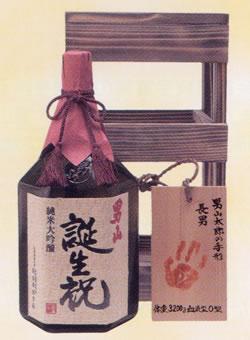 日本酒, 純米大吟醸酒  (1.8L)