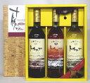 十勝ワイン TS-330