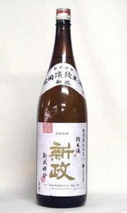 新政 秋田流 純米酒(1.8L)