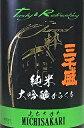 三千盛 純米(1800ml)