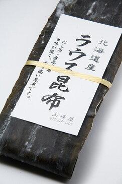 羅臼昆布 北海道産 天然 ( 3等級 )120g入り