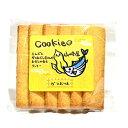 毎日新聞に掲載されました!山崎屋 オリジナル 鰹クッキー オーガニック 2020/12/10 TV(ココイロ)にも紹介されました! 国産 天然 鰹クッキー (1パック 6本入り) 1