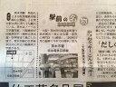 毎日新聞に掲載されました!山崎屋 オリジナル 鰹クッキー オーガニック 2020/12/10 TV(ココイロ)にも紹介されました! 国産 天然 鰹クッキー (1パック 6本入り) 2