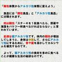 弱アルカリ性のお米 ピロール米 (令和元年/福井県/コシヒカリ/白米)健康米 3