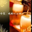 【メール便送料無料】ポークジャッキー/27g-3袋【秋田オリオンフード】 3