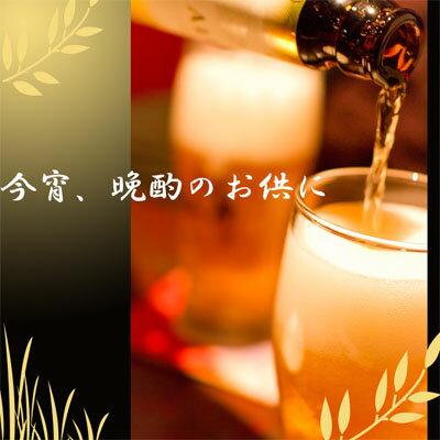 店長お勧めのビールのお供♪【メール便送料無料】焼ほたてB品ピリ辛/145g