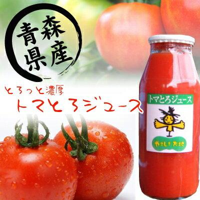 青森県産トマトを使用した逸品☆濃厚なトマト本来のおいしさをご堪能ください♪トマとろジュース 180ml/40本入