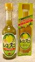 いつものおかずにひとふりすればレモンの爽やかな風味と酸味、スパイシーな香辛料の味わいが肉料理、魚料理等様々な食材にぴったり!!LEMOSCO-レモスコ-瀬戸内産広島レモン魅惑のスパイス辛い・すっぱい・うまい!【2sp_121011_green】