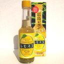 【RCP】LEMOSCO-レモスコ-瀬戸内産広島レモン魅惑のスパイス辛い・すっぱい・うまい!