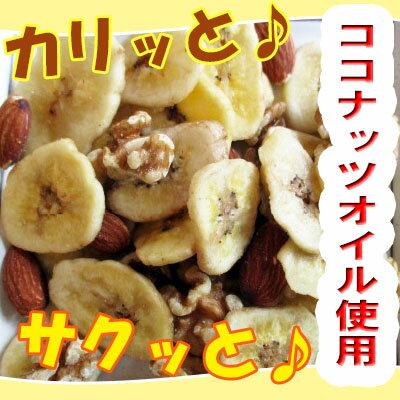 【メール便送料無料】【アメリカ産】うす塩ローストピスタチオ/230g