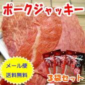 ポークジャッキー/30g【秋田オリオンフード】【RCP】
