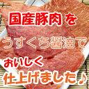 【メール便送料無料】ポークジャッキー/27g-3袋【秋田オリオンフード】 2