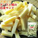 森永ミルク コンデンスミルク チューブ入り 練乳 120g【れんにゅう れん乳 森永乳業】