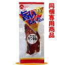 【単品購入不可】【お試し】【同梱専用商品】北海道産 鮭とばスライス/20g