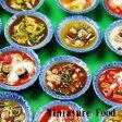 【メール便可】ミニチュアフード 陶器のお皿 スープ ラーメン どんぶり