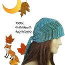 【メール便可】バンダナキャップチェンマイコットンターバン帽子