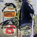 【メール便可】リサイクルバッグポリプロピレン飼料袋ショルダーバッグ【New】