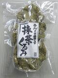 抹茶くるみ40g(ドイパック入り)