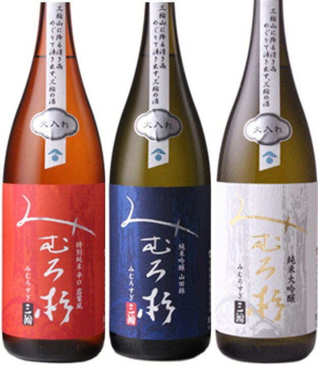 日本酒, 純米大吟醸酒  3 720ml3 dancyu