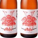 【日本酒】AKABU(赤武 あかぶ)720ml NEWBOR...