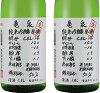 【日本酒】亀泉CEL-24純米吟醸生原酒高知県亀泉酒造かめいずみせるにじゅうよん