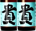 【日本酒】貴 特別純米 60 容量1800ml 永山本家酒造場 山口県 たか 当店大人気商品 王道の辛口食中酒  プレゼント お歳暮 お年賀 父の日