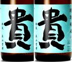 【日本酒】貴 特別純米 60 容量1800ml 永山本家酒造場 山口県 たか 伯楽星 羽根屋 作 赤武につぐ 当店大人気商品 王道の辛口食中酒  プレゼント お歳暮 お年賀 父の日