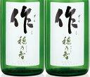 作 純米 穂乃智 ざく ほのとも 三重県 清水清三郎商店 容量1800ml 日本酒
