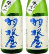 【日本酒】羽根屋純米吟醸煌火きらび容量1800ml生原酒富山県富美菊酒造はねや一番人気