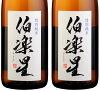 【日本酒】伯楽星(はくらくせい)特別純米宮城県新澤醸造店究極の食中酒大人気容量1800ml
