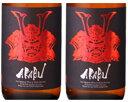 【日本酒】AKABU F(赤武 あかぶ)1800ml 吟醸【ギフト】【お年賀】【お歳暮】【お中