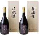 【日本酒】 伯楽星 純米大吟醸 はくらくせい 兵庫県 特A地...