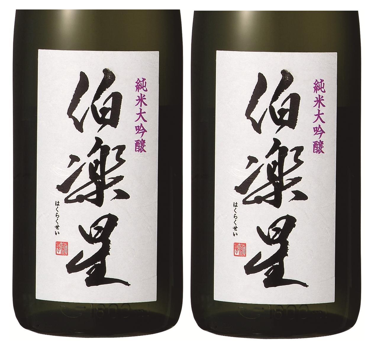 日本酒, 純米大吟醸酒 () 1800ml JAL 1.8L
