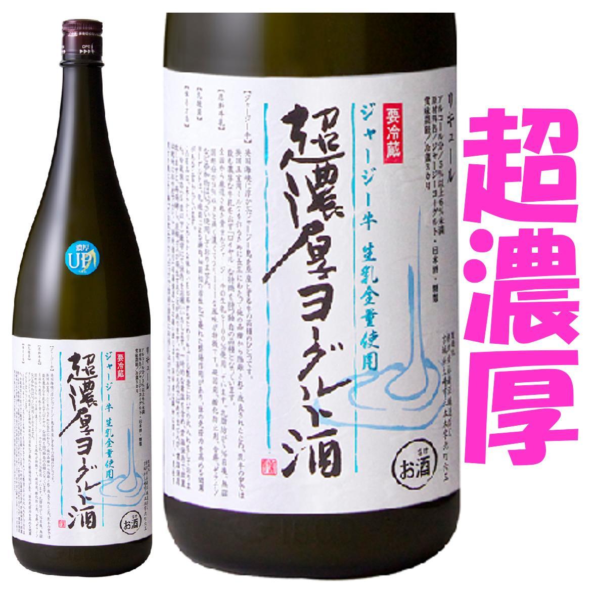 リキュール, 卵・ミルク・ヨーグルト系  720ml