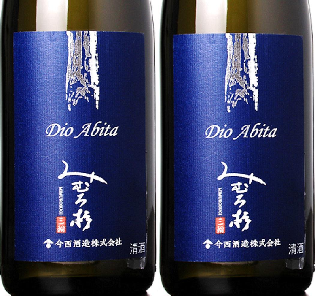 日本酒, 純米吟醸酒  DIO ABITA 1800ml dancyu