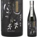 【日本酒】風の森 露葉風80 純米 しぼり華 奈良県 油長酒造 プレゼント ギフト