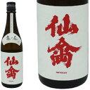 【日本酒】クラシック 仙禽 亀の尾 720ml 生酛 無濾過原酒 栃木県 せんきん