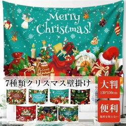 https://image.rakuten.co.jp/yanagiya-shopping/cabinet/06420958/imgrc0093985253.jpg
