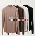yanagiyaで買える「タイトルネックカットソー レディース 長袖 インナー ハイネック レディース カットソー トップス tシャツ 無地 薄手 ストレッチ スーツインナー 部屋着」の画像です。価格は1,680円になります。