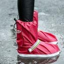 シューズカバー 梅雨対策 防水 雨 メンズ レディース 男女兼用 靴カバー レイン シューズカバー
