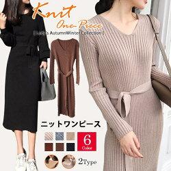 https://image.rakuten.co.jp/yanagiya-shopping/cabinet/06420958/imgrc0093985804.jpg