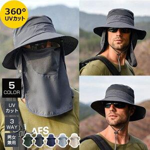 【クーポン利用で半額】日よけ 帽子 サファリーハット UVカット 紫外線対策 メンズ レディース 首ガード アドベンチャーハット キャップ 折りたたみ 通気性 ミリタリー