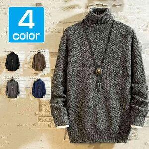 タートルニット ニット メンズ タートルネック セーター ハイネック 長袖 リブ編み 切り替え リブニット 無地 コーデ 着こなし トップス 秋冬 メンズファッション