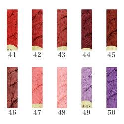 刺し子さしこ飛騨さしこ刺し子糸さしこ糸/飛騨さしこさしこ糸単色2(暖色系No.31〜50)