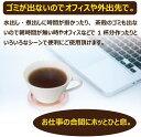 業務用 黒ウーロン茶 1kg 黒烏龍茶 インスタント茶 パウティー 3