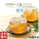 パウティープレミアム麦茶1袋80g【送料無料】【柳屋茶楽】パウダーティー粉茶インスタントティーインスタント茶