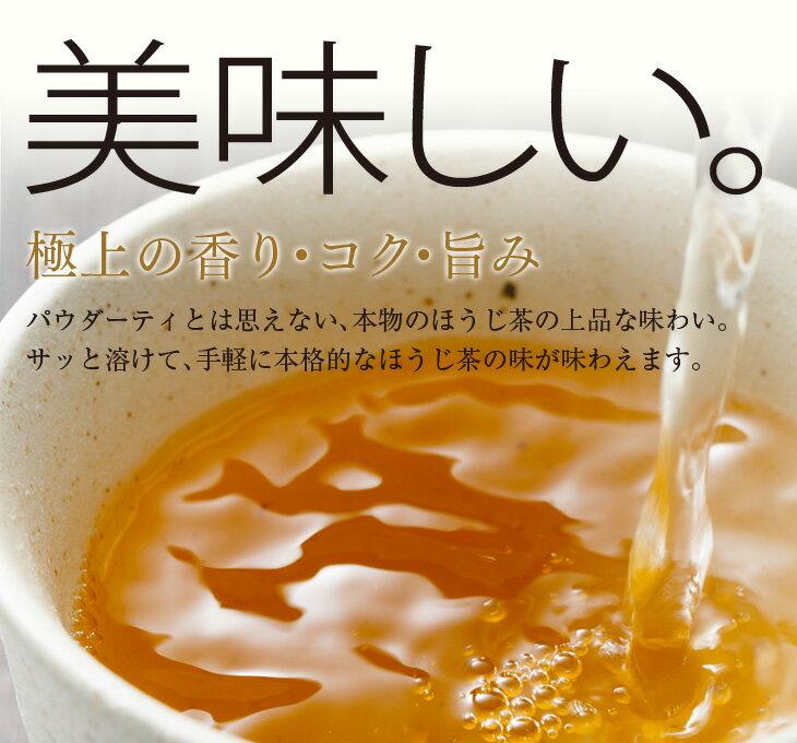 インスタントティー:柳屋茶楽  パウティー ほうじ茶 50g