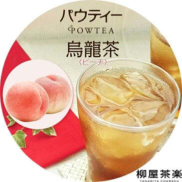 パウティー ピーチ 烏龍茶 無糖 1袋 80g ウーロン茶